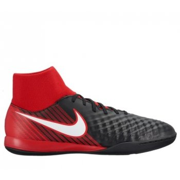 Nike MagistaX Onda II DF IC 917795 061