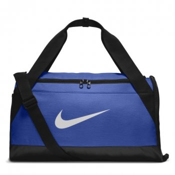 torba Nike Brasilia Small Training Duffel Bag BA5335 480