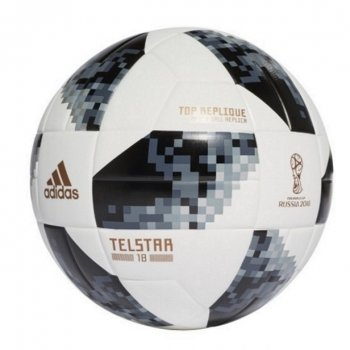 piłka adidas Telstar 18 Top Replique CE8091