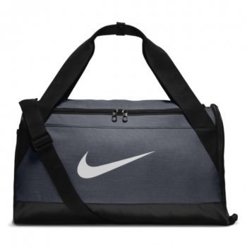 torba Nike Brasilia Small Training Duffel Bag BA5335 064