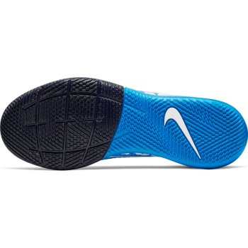 Nike Jr. Mercurial Superfly 7 Academy IC AT8135 414